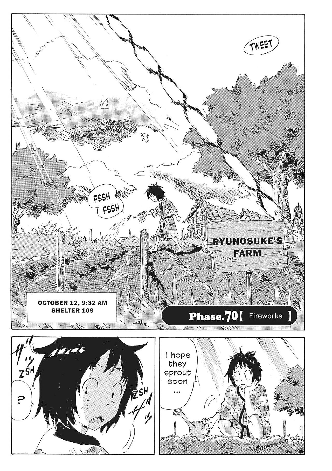 COPPELION Vol. 16