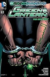 Green Lantern (2011-2016) #15