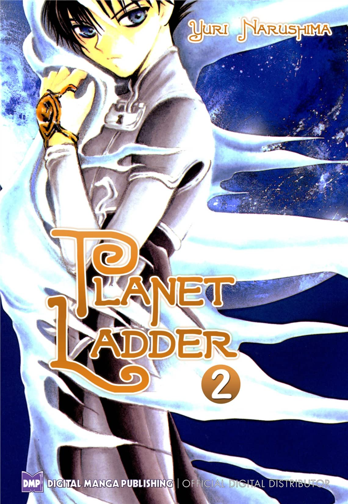 Planet Ladder Vol. 2