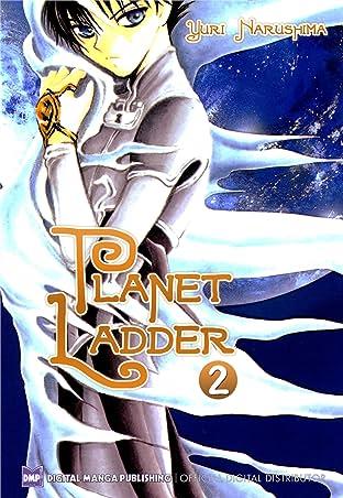 Planet Ladder Vol. 2