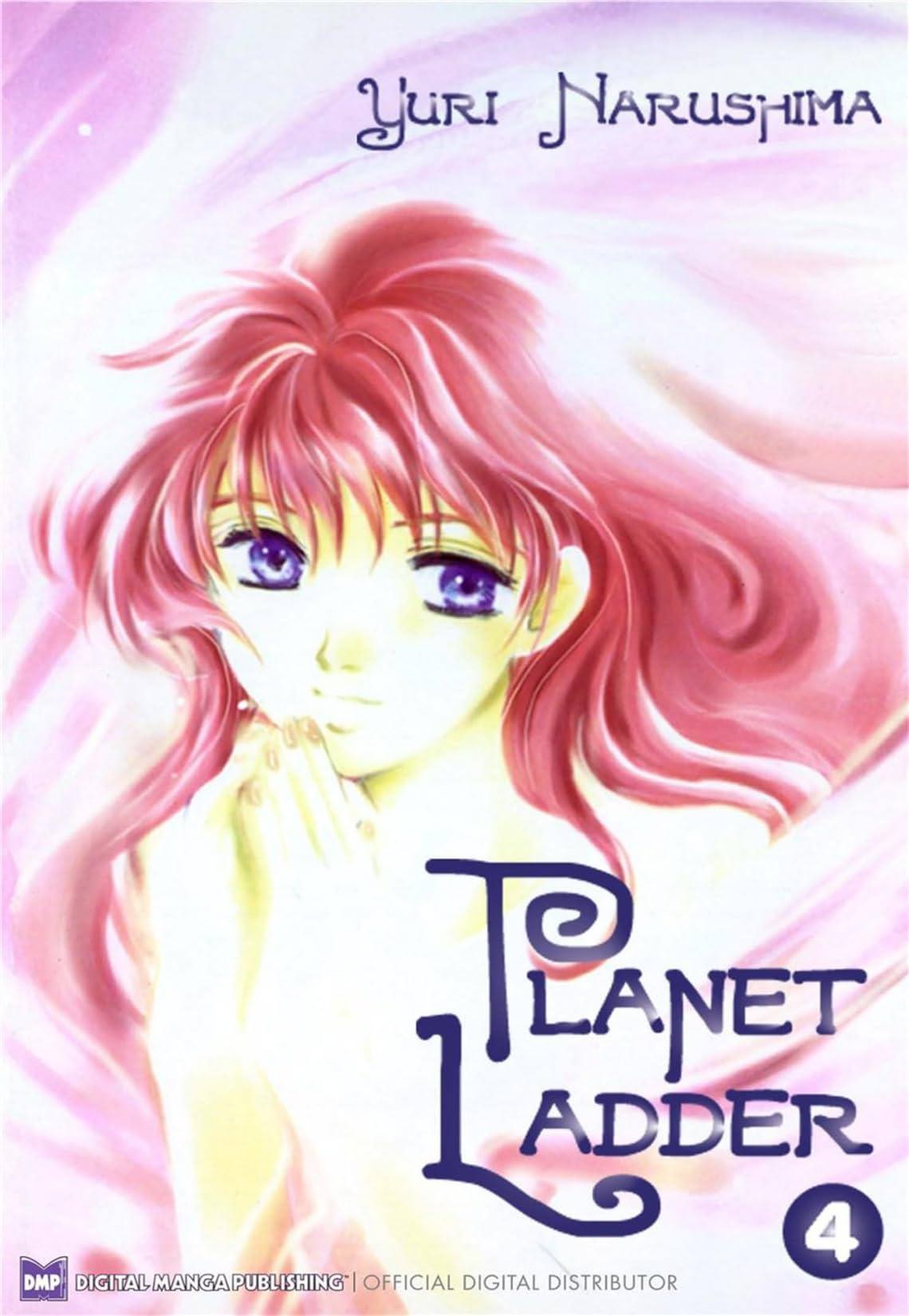 Planet Ladder Vol. 4