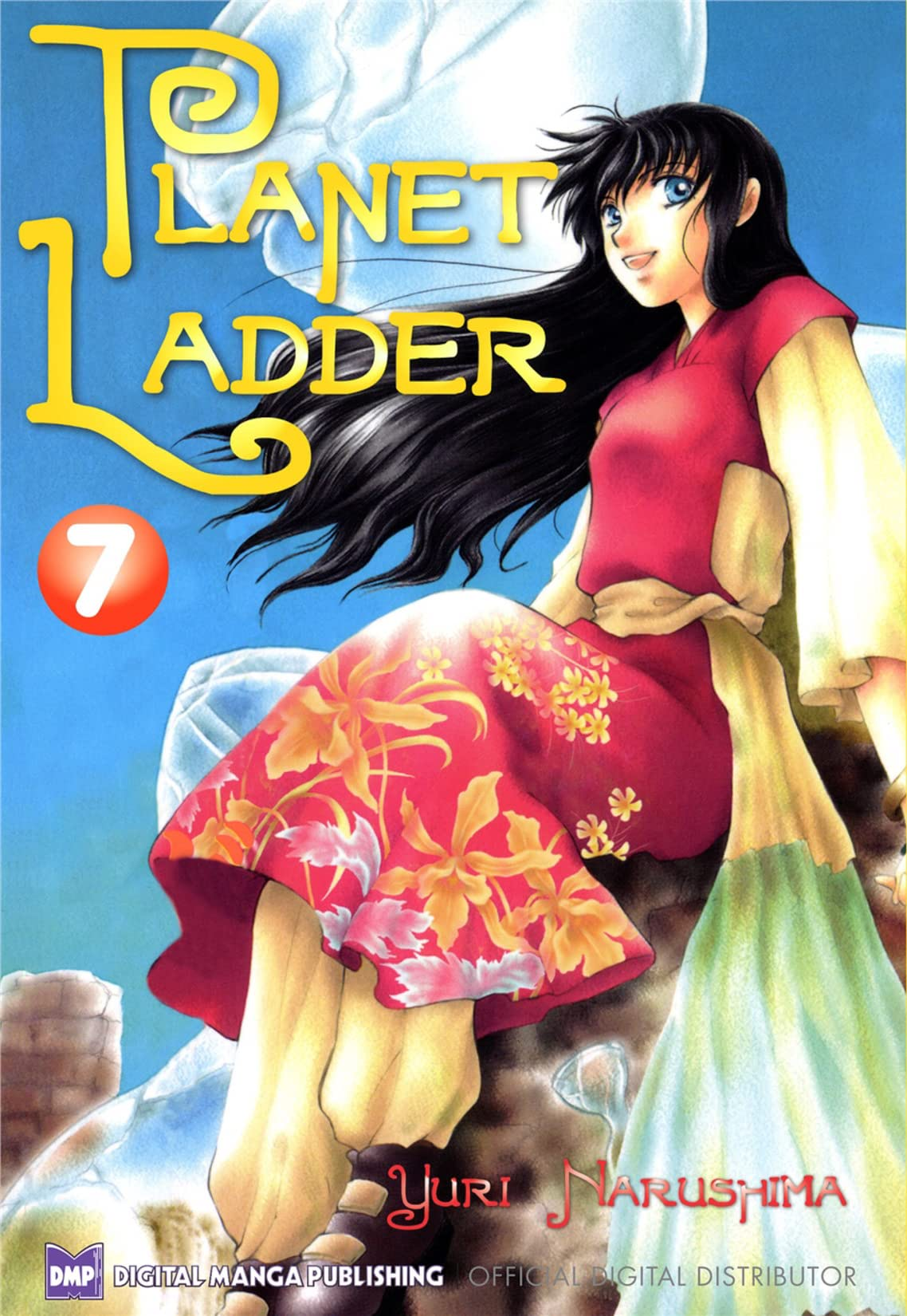 Planet Ladder Vol. 7