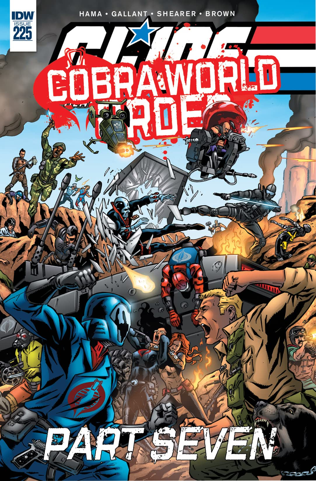 G.I. Joe: A Real American Hero #225
