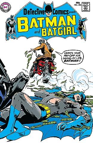 Detective Comics (1937-2011) #396