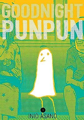 Goodnight Punpun Vol. 1