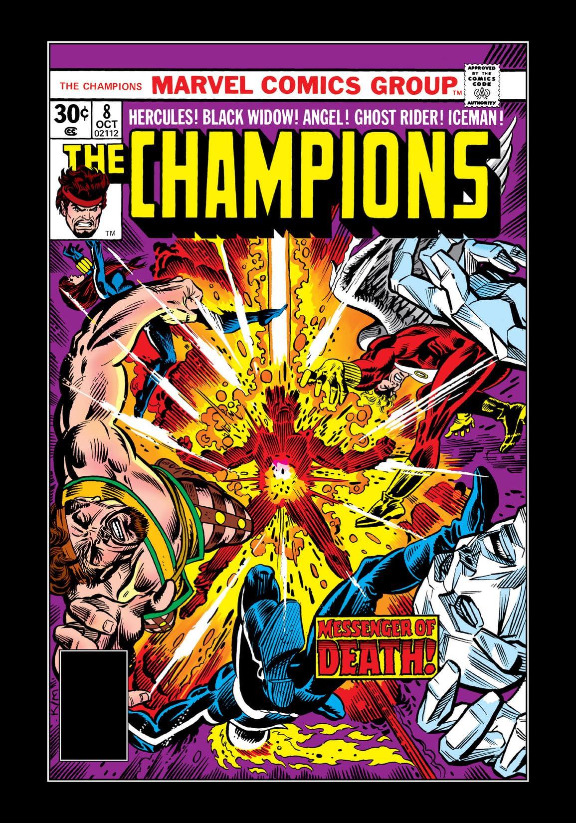 Champions (1975-1978) #8