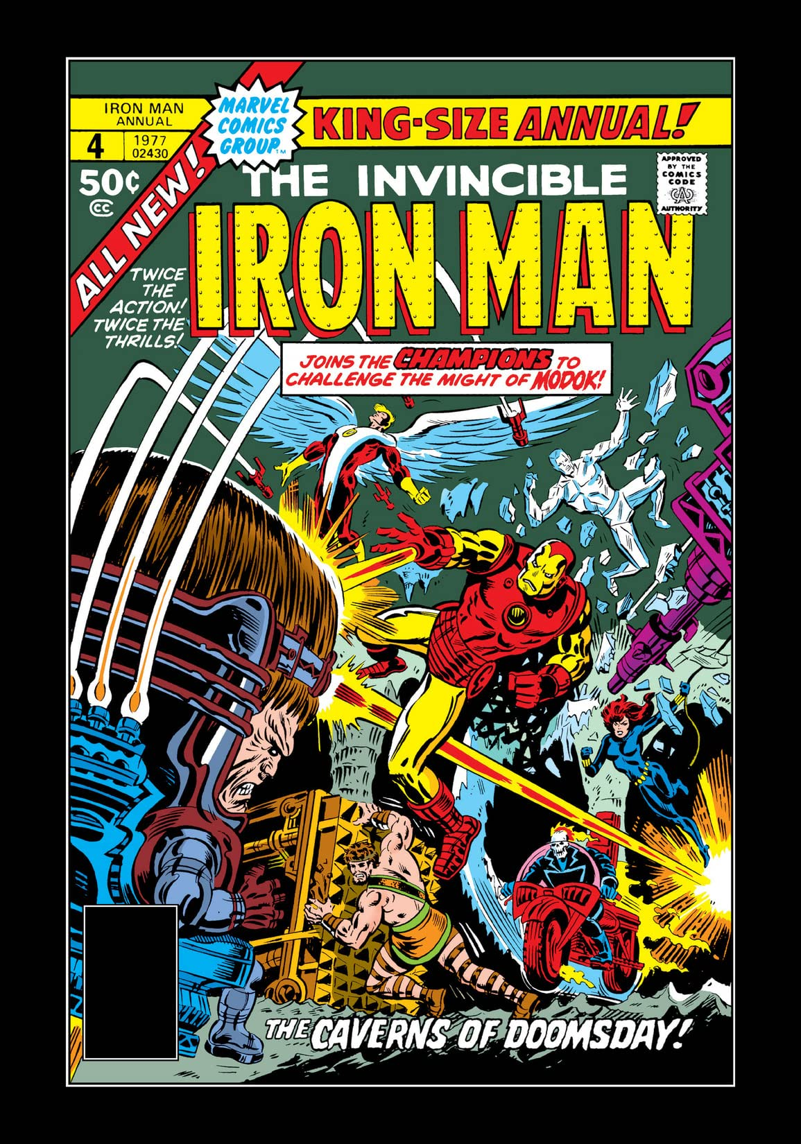 Iron Man (1968-1996) Annual #4