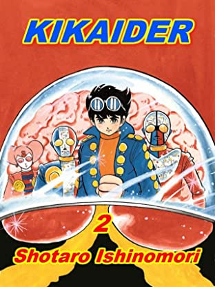 Kikaider Vol. 2: Preview