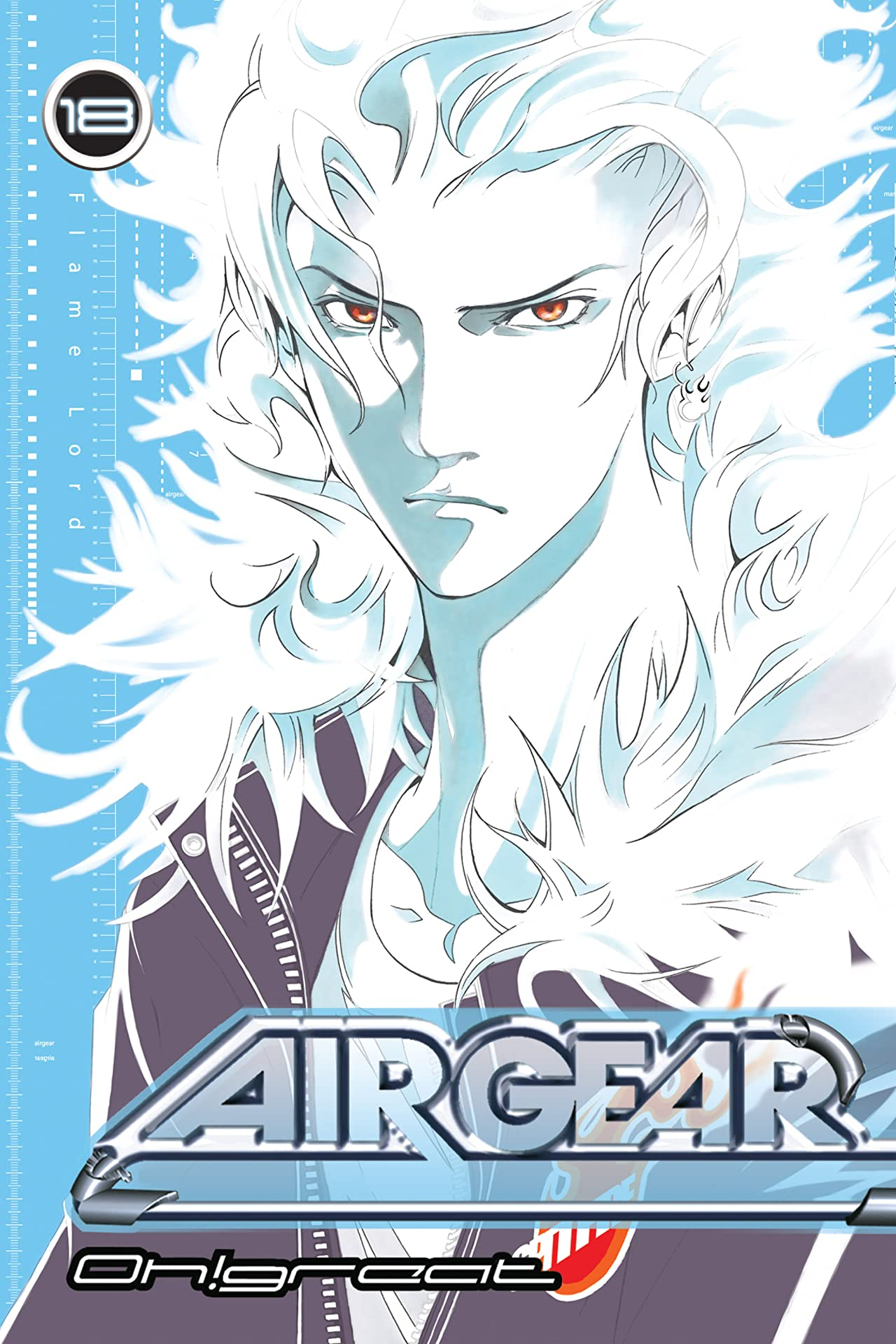 Air Gear Vol. 18