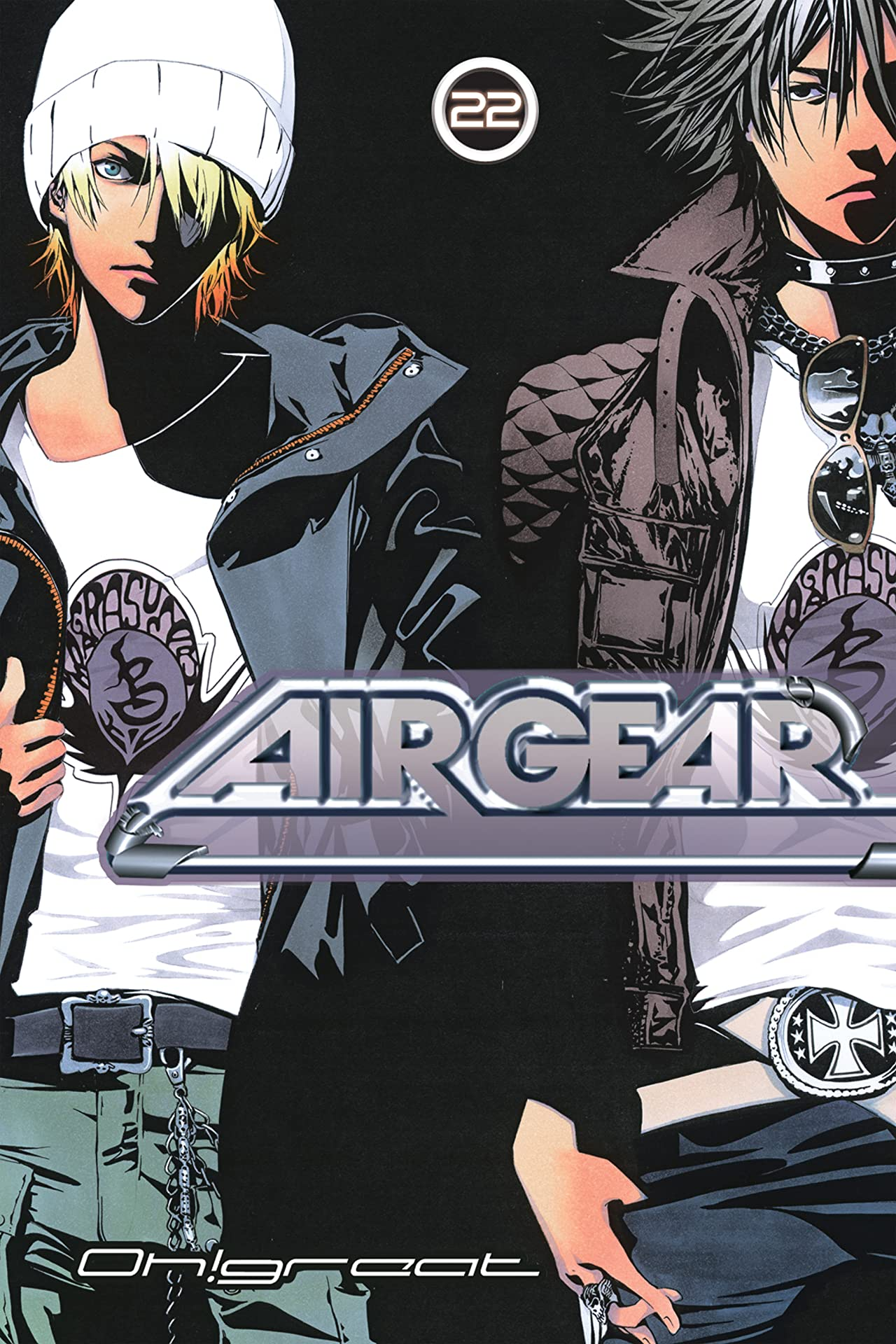 Air Gear Tome 22