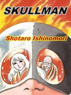 Skullman Vol. 1: Preview