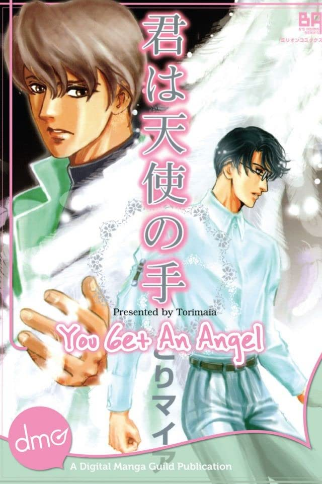 You Get an Angel: Preview