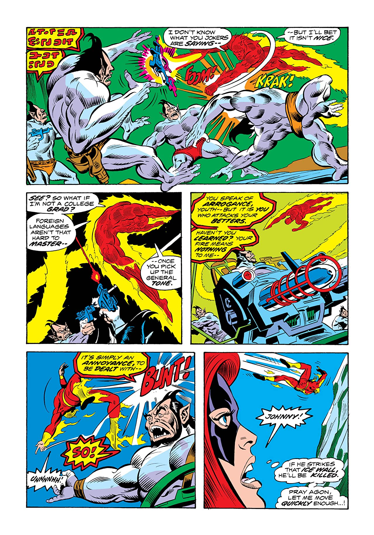 Fantastic Four (1961-1998) #146