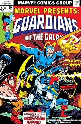 Marvel Presents (1975-1977) #10