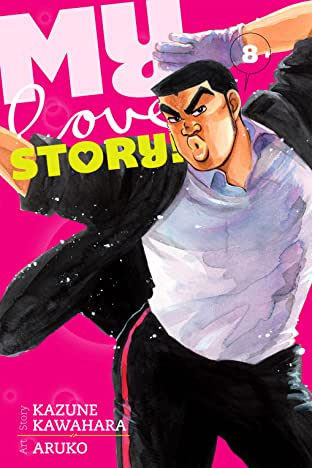 My Love Story!! Vol. 8
