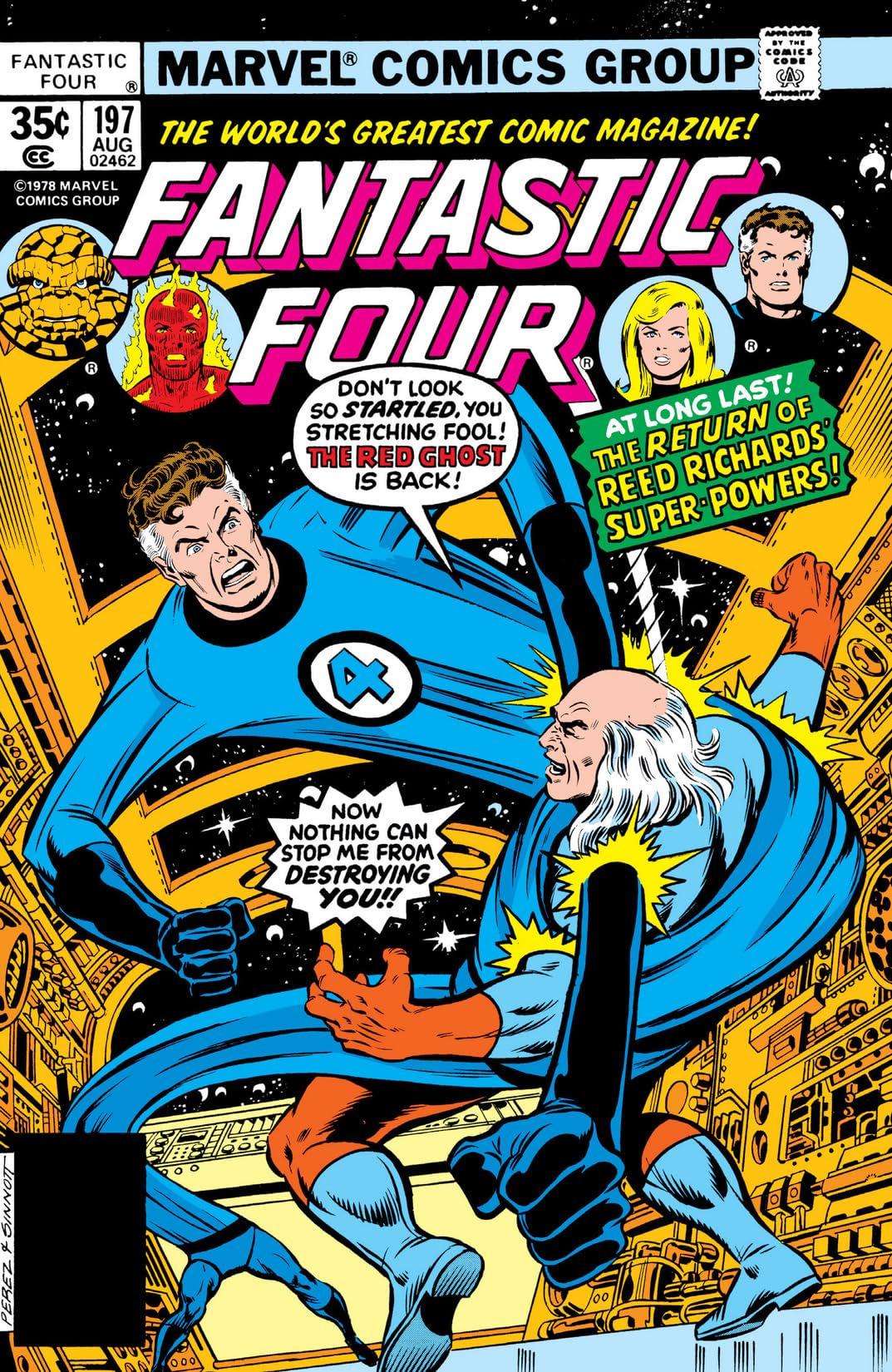 Fantastic Four (1961-1998) #197