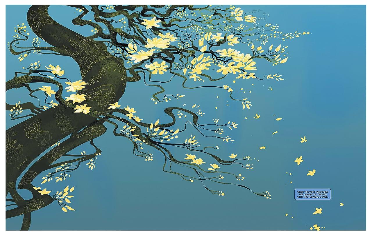 Krishna: A Journey Within