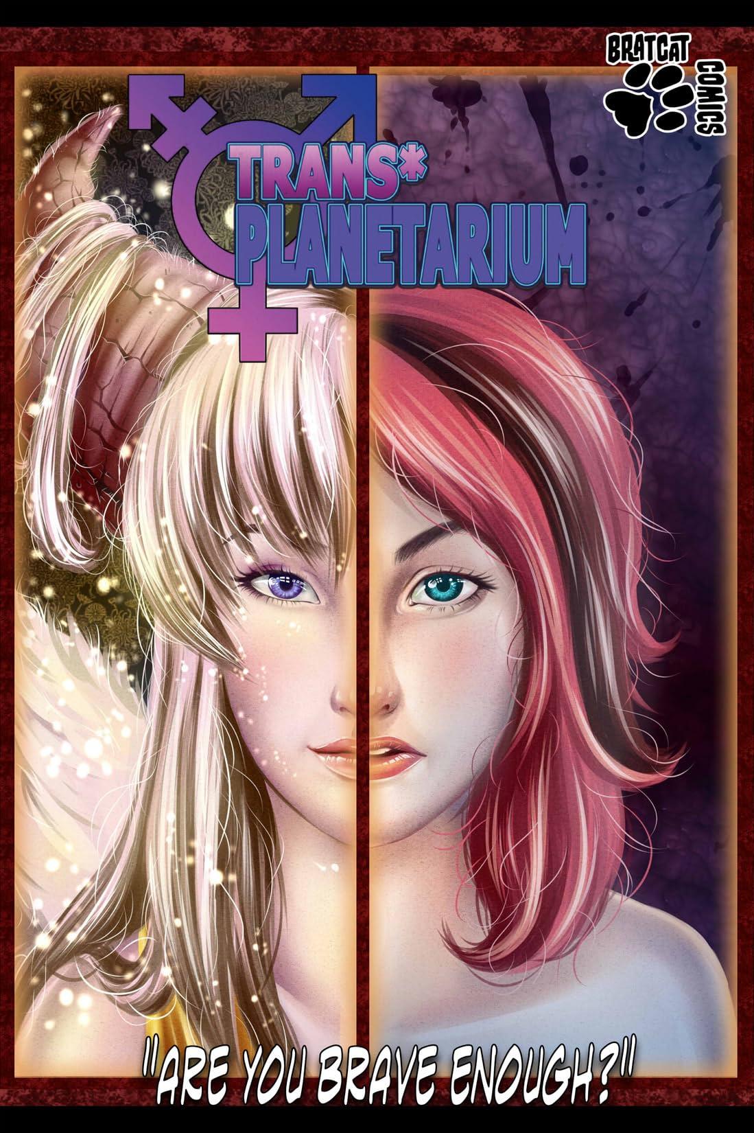 Trans-Planetarium #1