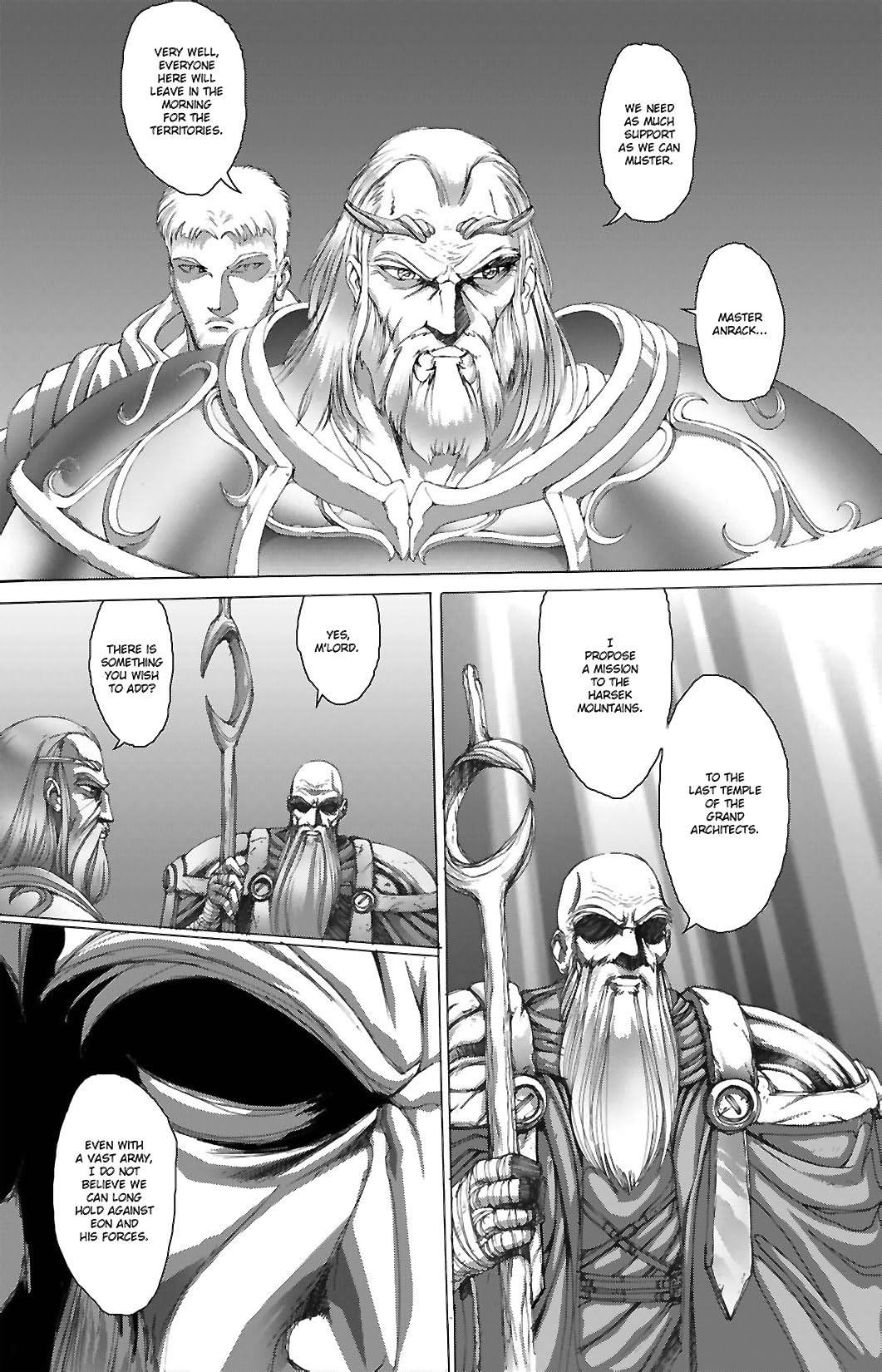 Dragon Arms #5