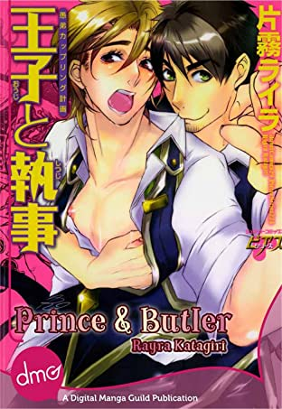 Prince and Butler