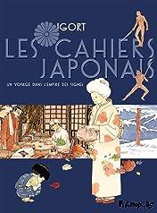 Les Cahiers japonais: Un voyage dans l'empire des signes