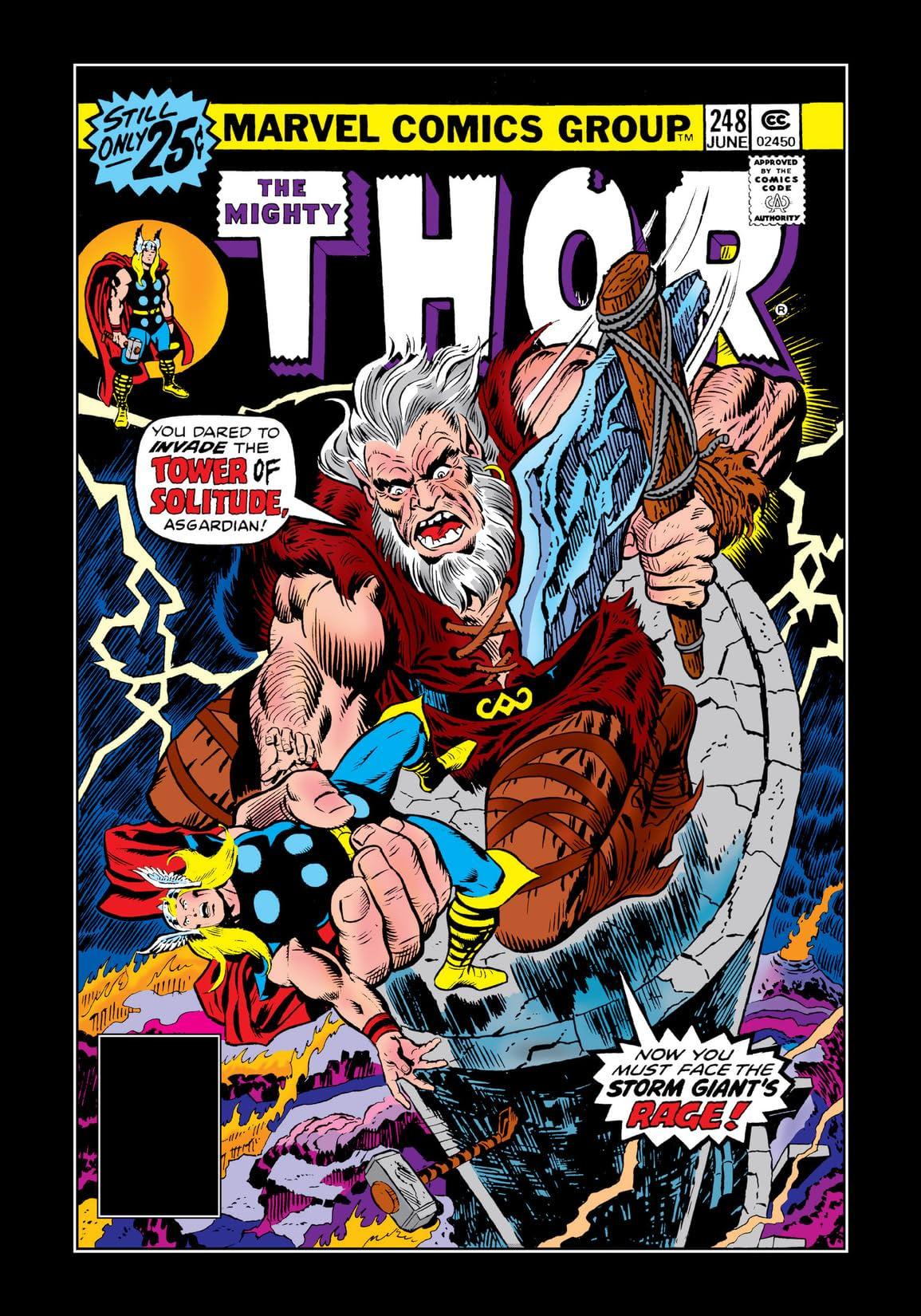 Thor (1966-1996) #248