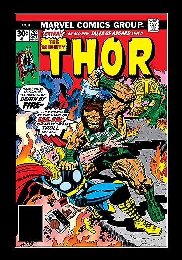 Thor (1966-1996) #252
