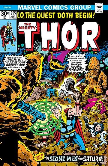 Thor (1966-1996) #255