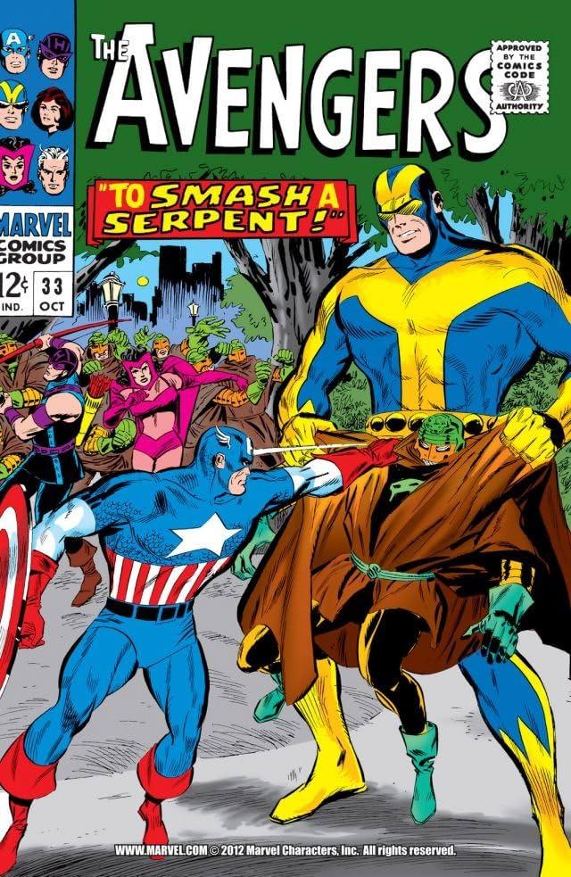 Avengers (1963-1996) #33