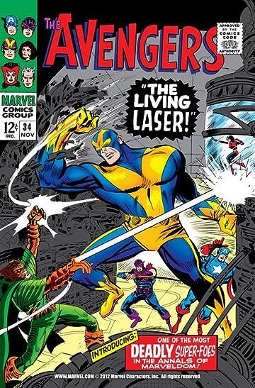 Avengers (1963-1996) #34