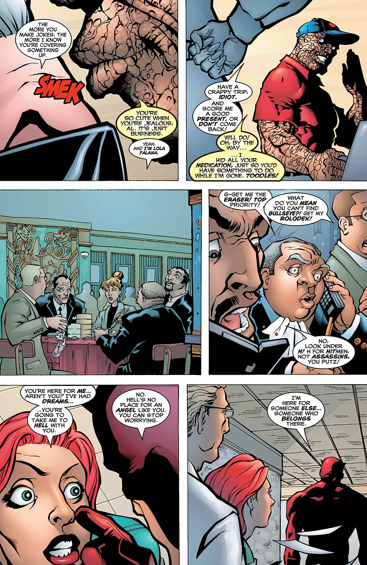 Daredevil/Deadpool Annual