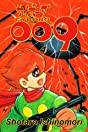 Cyborg 009 Vol. 4: Preview