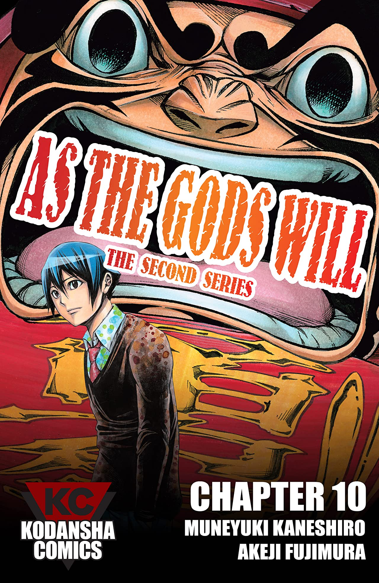 As The Gods Will: The Second Series #10