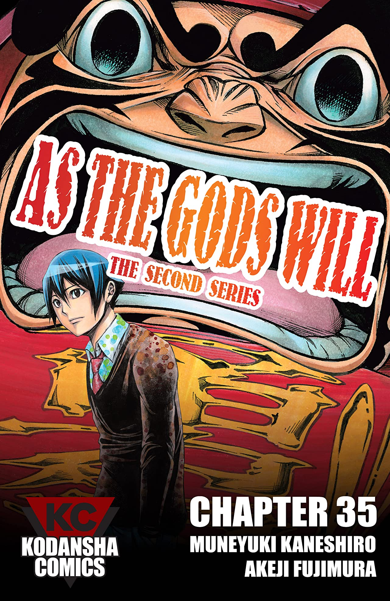 As The Gods Will: The Second Series #35
