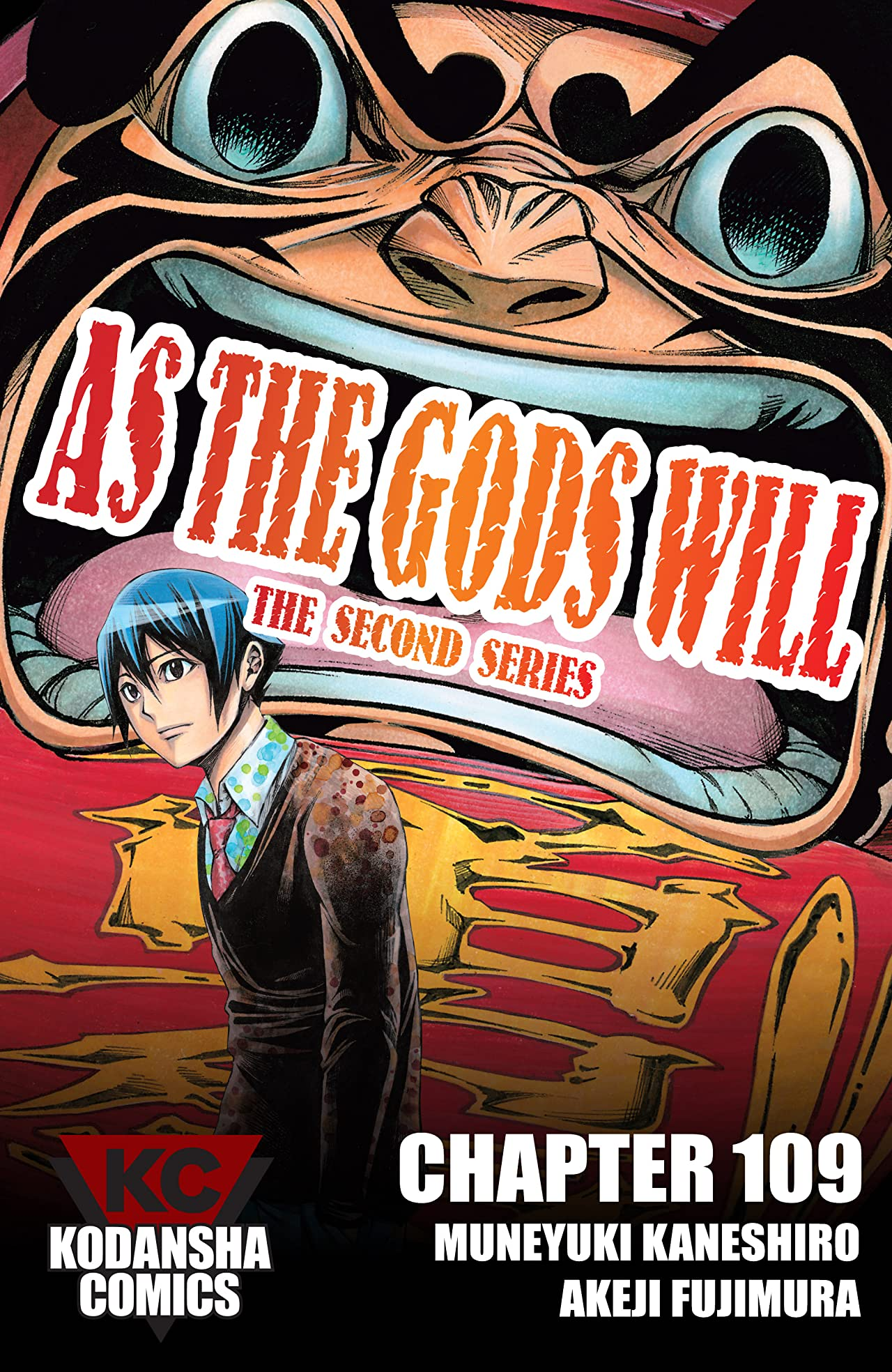 As The Gods Will: The Second Series #109