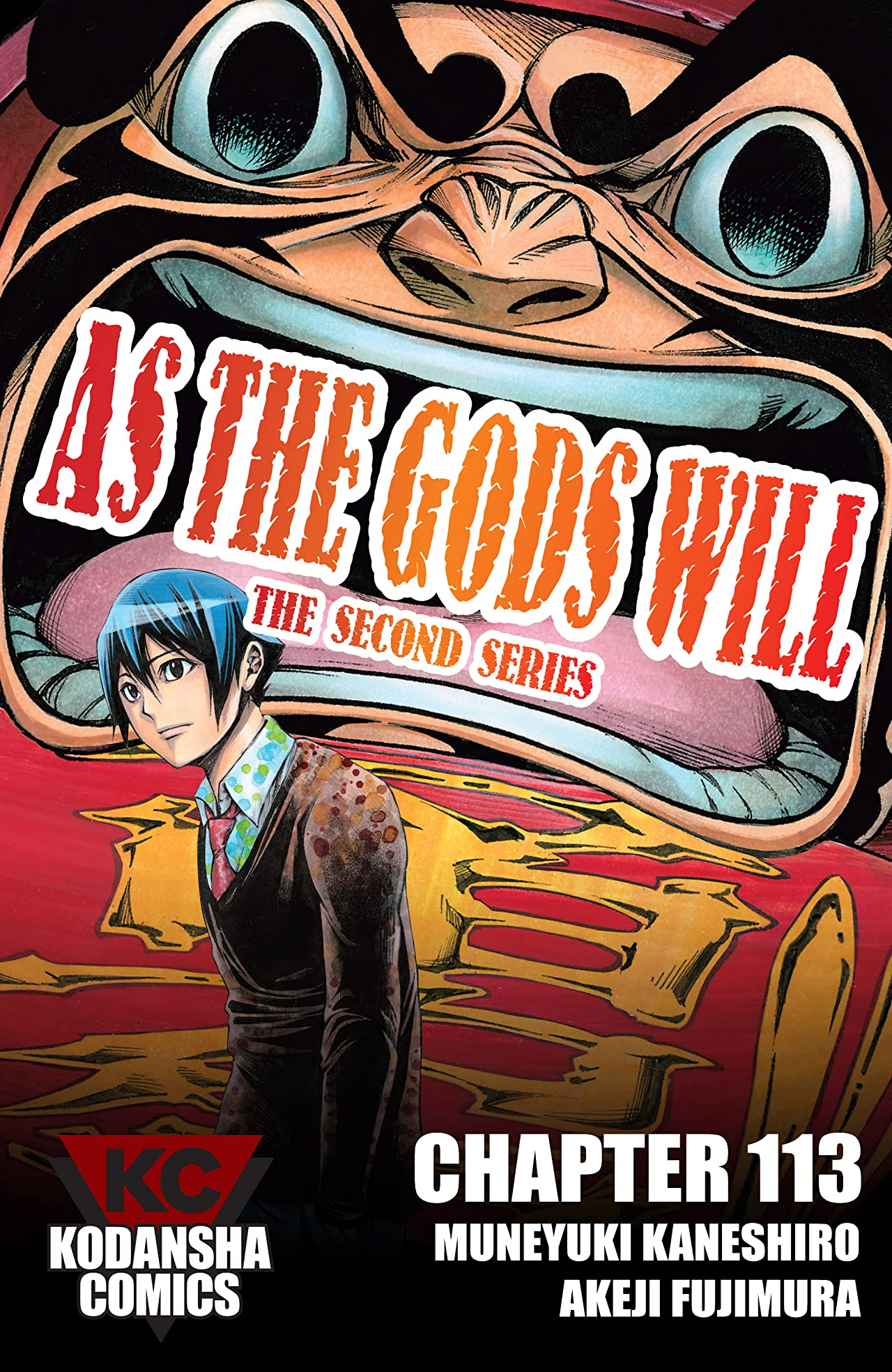 As The Gods Will: The Second Series #113