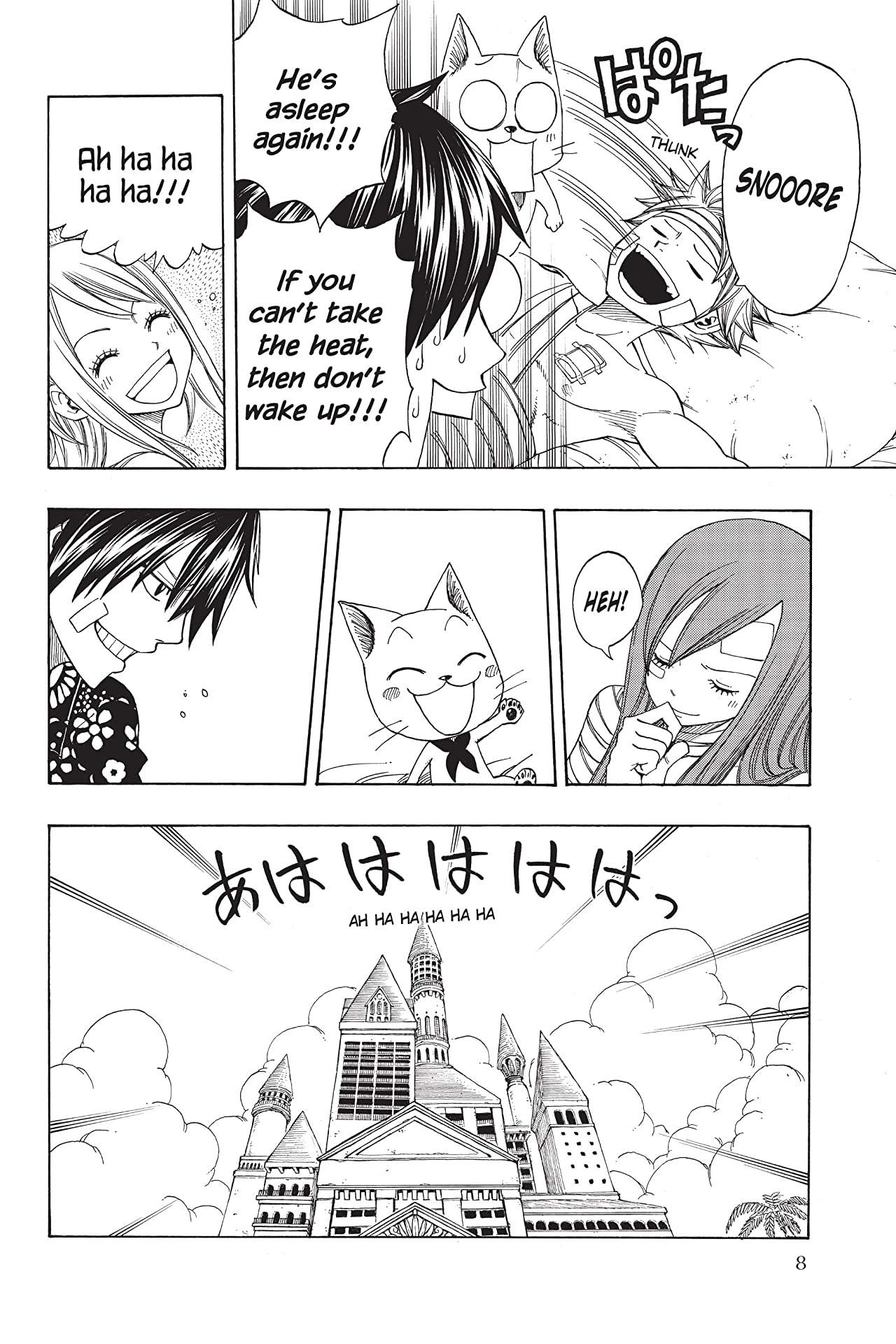 Fairy Tail #101