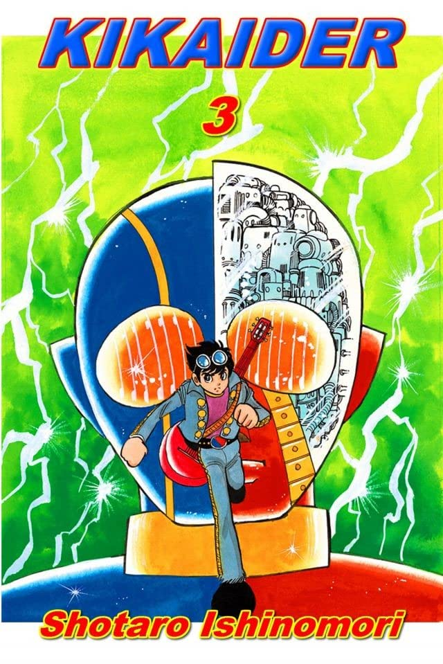 Kikaider Vol. 3: Preview