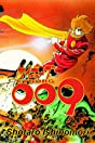 Cyborg 009 Vol. 5: Preview