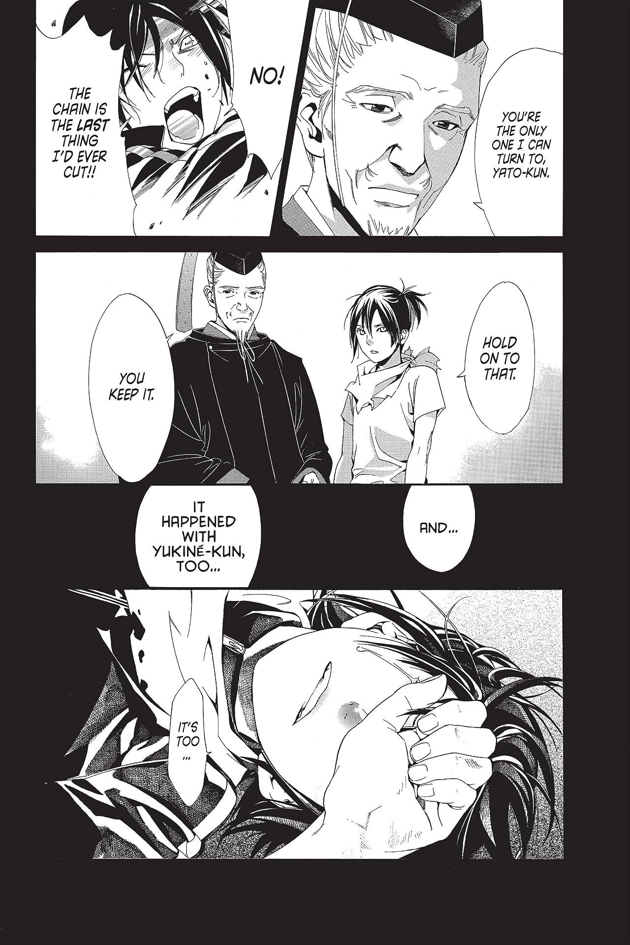 Noragami: Stray God Vol. 12