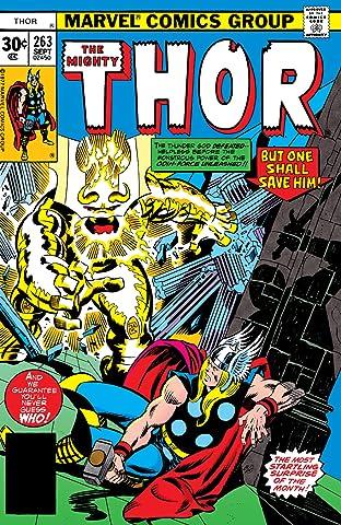 Thor (1966-1996) #263