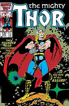 Thor (1966-1996) #370