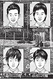 Inuyashiki #7