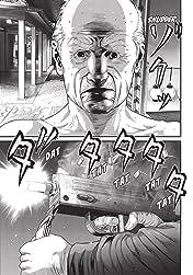 Inuyashiki #26