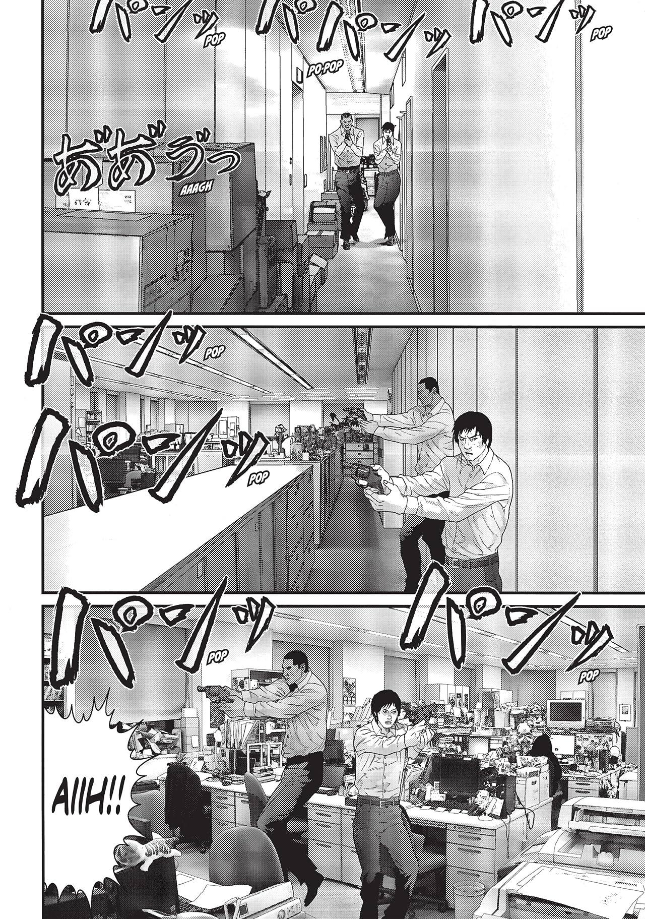 Inuyashiki #48