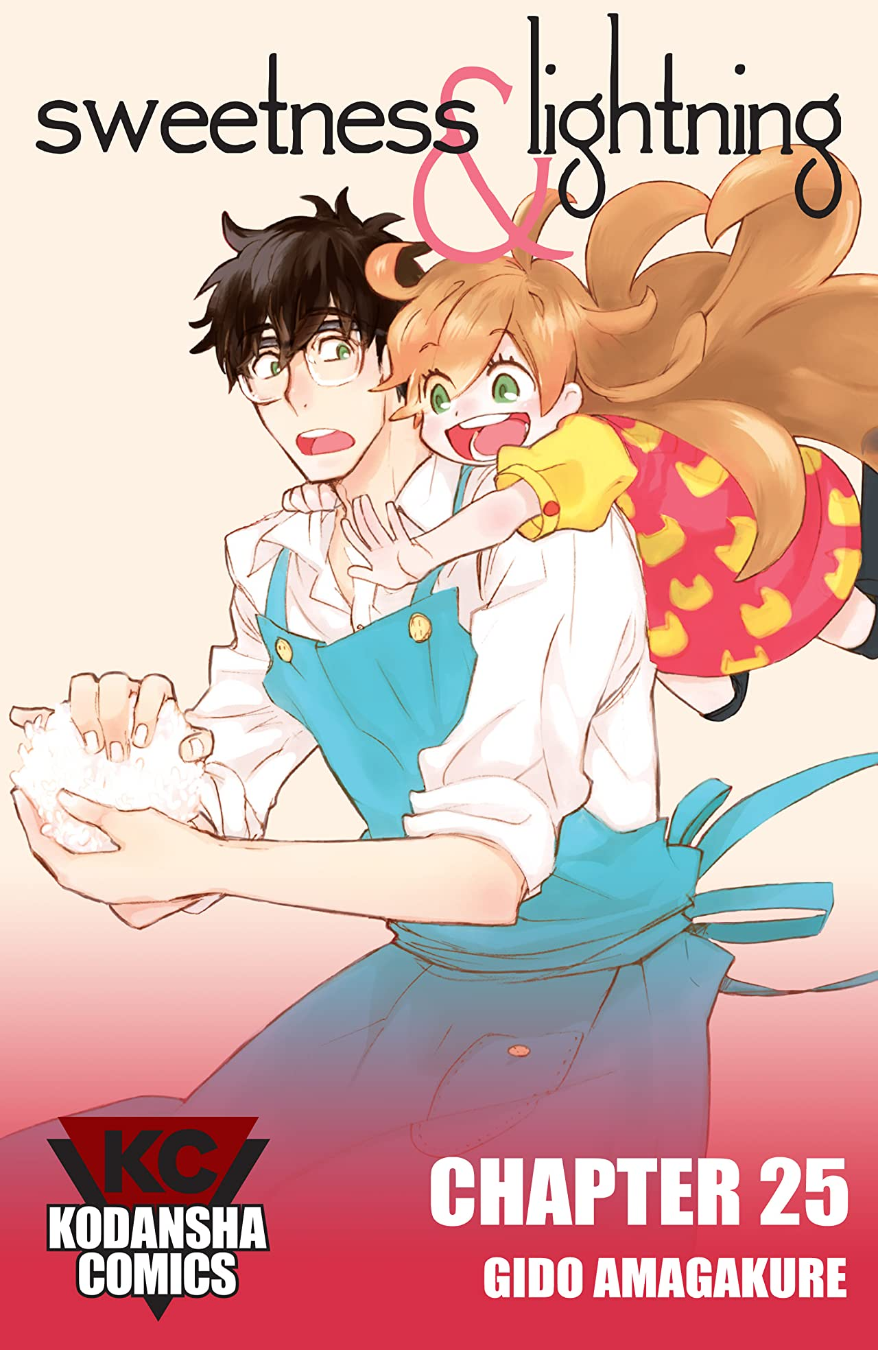 Sweetness and Lightning #25