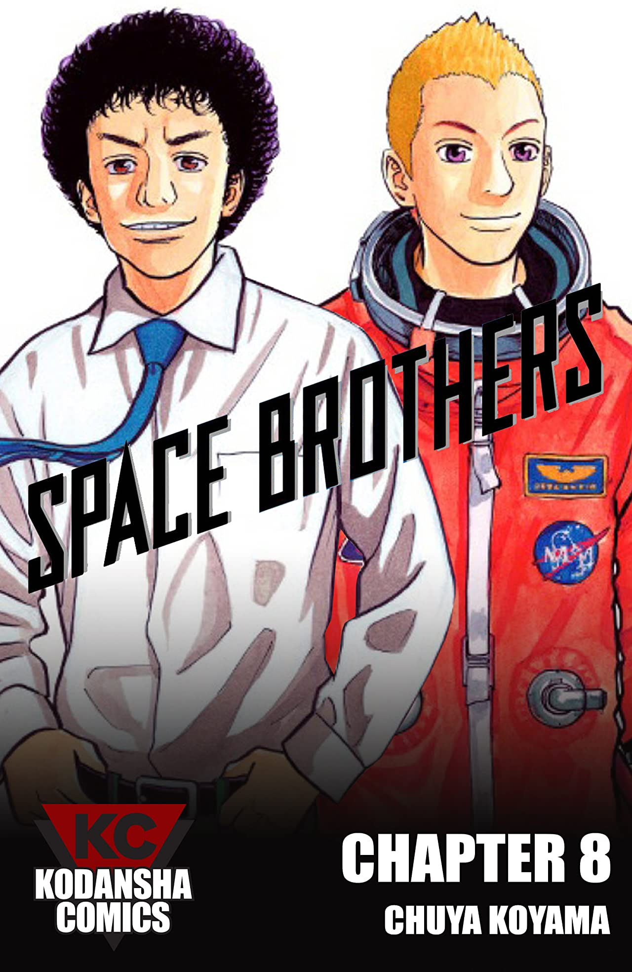 Space Brothers #8