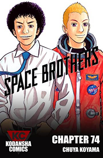 Space Brothers #74