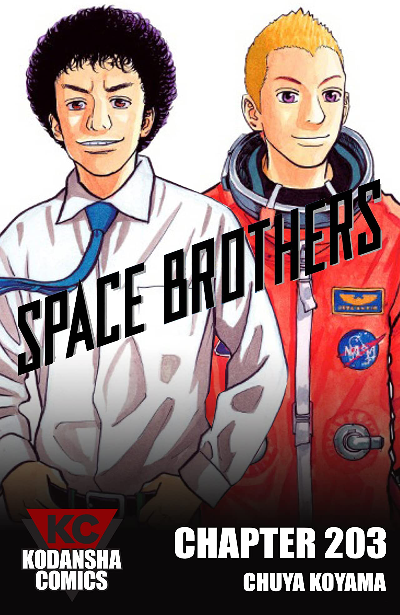 Space Brothers #203