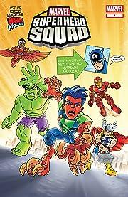 Marvel Super Hero Squad #2 (of 4)